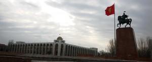 Ásia Central: primeiros contatos e as melhores impressões